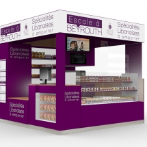 corner-boutique-vente-a-emporter-2